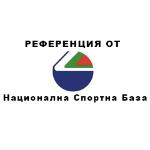 Референция за ремонт и подръжка на НС Васил Левски