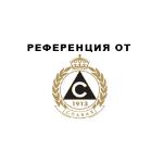 референция за полагане на тревен чим от ПФК Славия